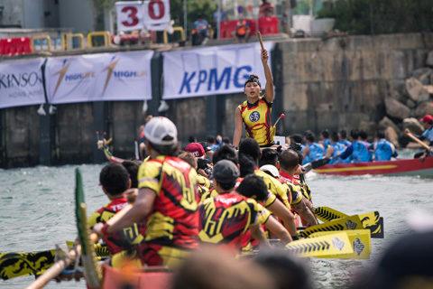 2017 KPMG Lamma 500 Dragon Boat Festival – by Ivan Shum|12
