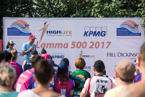 2017 KPMG Lamma 500 Dragon Boat Festival – by Ivan Shum|30