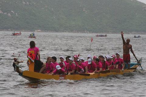 Lamma 500 Dragon Boat Festival-2007-df176