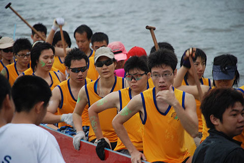 Lamma 500 Dragon Boat Festival-2007-dr295