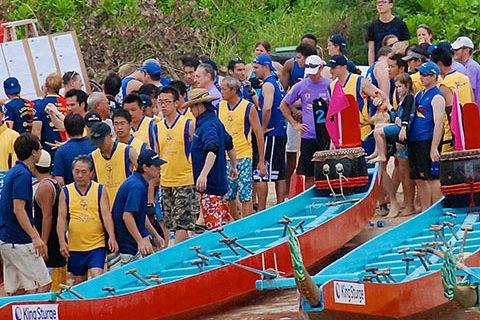 Lamma 500 Dragon Boat Festival-2008-001