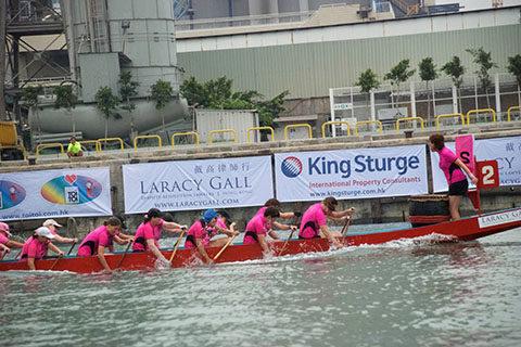 Lamma 500 Dragon Boat Festival-2008-013