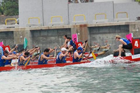 Lamma 500 Dragon Boat Festival-2008-030