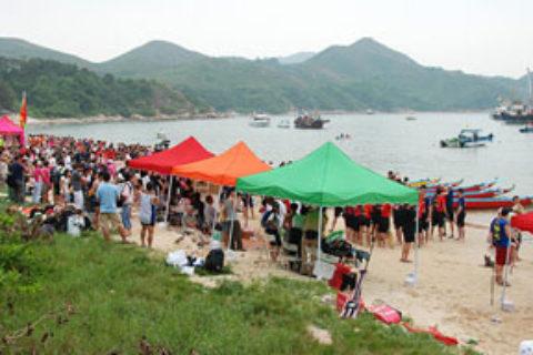 Lamma 500 Dragon Boat Festival-2008-1148