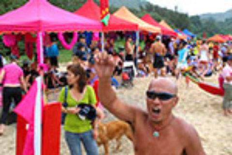 Lamma 500 Dragon Boat Festival-2008-3890_s