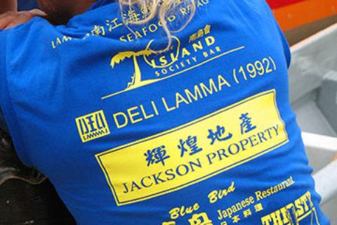 Lamma 500 Dragon Boat Festival-2008-3951