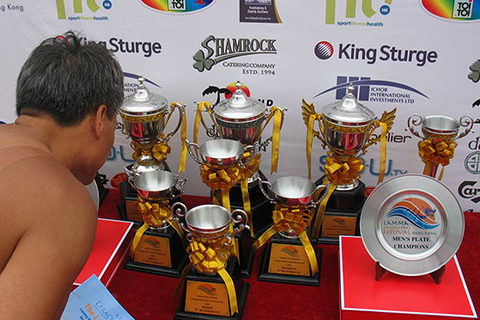 Lamma 500 Dragon Boat Festival-2008-3976
