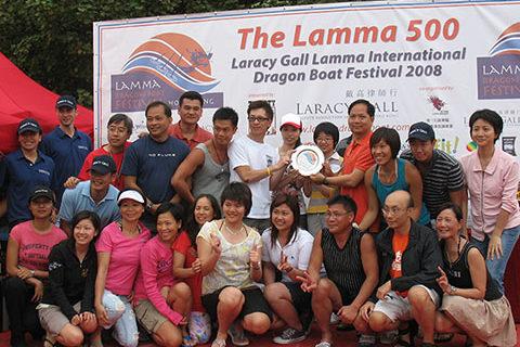 Lamma 500 Dragon Boat Festival-2008-4018