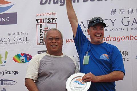 Lamma 500 Dragon Boat Festival-2008-4022