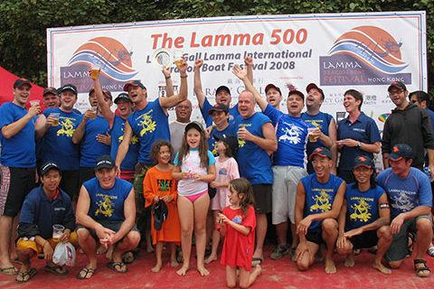 Lamma 500 Dragon Boat Festival-2008-4027