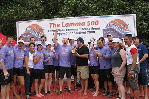 Lamma 500 Dragon Boat Festival-2008-4033