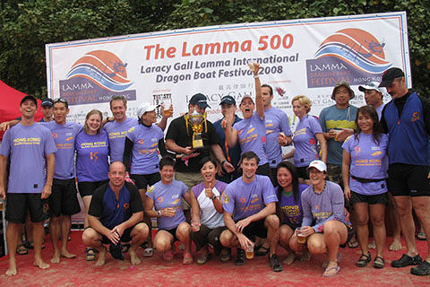 Lamma 500 Dragon Boat Festival-2008-4047