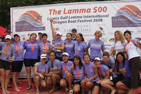 Lamma 500 Dragon Boat Festival-2008-4053