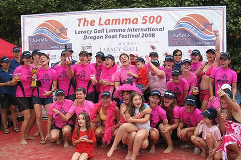 Lamma 500 Dragon Boat Festival-2008-4066