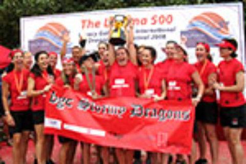Lamma 500 Dragon Boat Festival-2008-4071_s