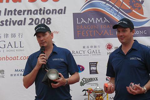 Lamma 500 Dragon Boat Festival-2008-4097