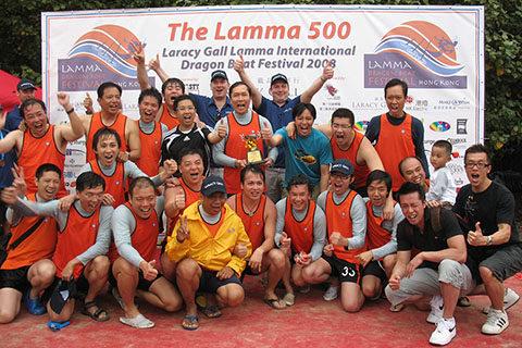 Lamma 500 Dragon Boat Festival-2008-4103