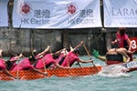 Lamma 500 Dragon Boat Festival-2009-gallery09el