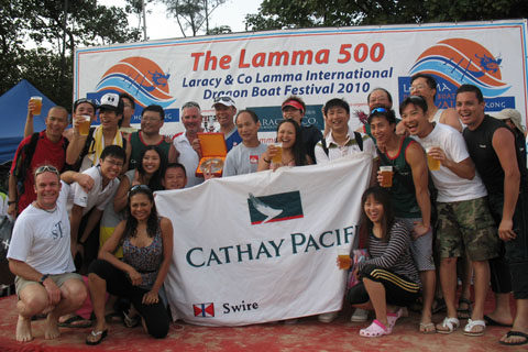 Lamma 500 Dragon Boat Festival-2010-6838