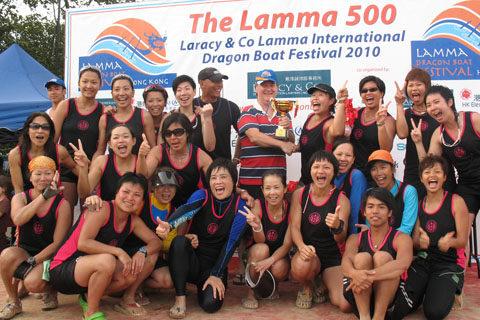 Lamma 500 Dragon Boat Festival-2010-6861