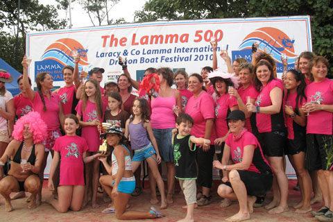 Lamma 500 Dragon Boat Festival-2010-6864