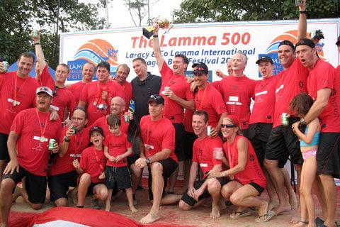 Lamma 500 Dragon Boat Festival-2010-6906