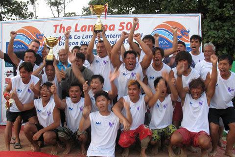 Lamma 500 Dragon Boat Festival-2010-6918