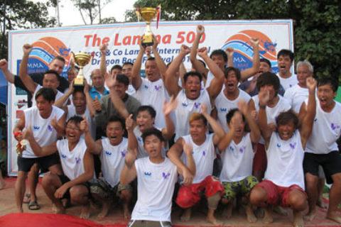 Lamma 500 Dragon Boat Festival-2010-wai_luen