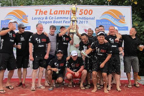 Lamma 500 Dragon Boat Festival-2011–0952