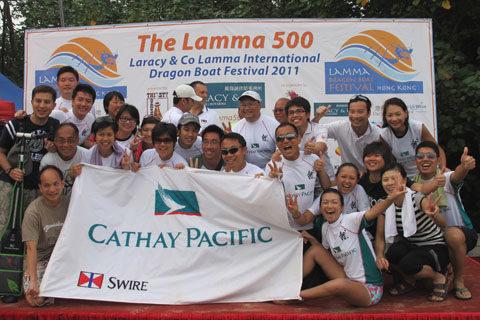 Lamma 500 Dragon Boat Festival-2011–0956