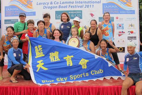 Lamma 500 Dragon Boat Festival-2011–0958