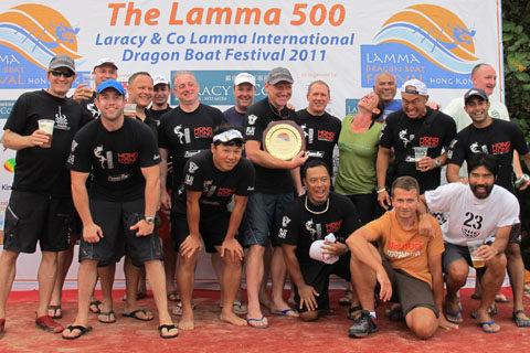 Lamma 500 Dragon Boat Festival-2011–0960