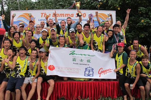 Lamma 500 Dragon Boat Festival-2011–0962