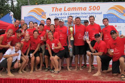 Lamma 500 Dragon Boat Festival-2011–0964