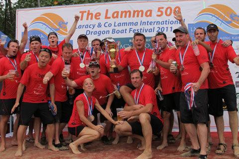 Lamma 500 Dragon Boat Festival-2011–0979