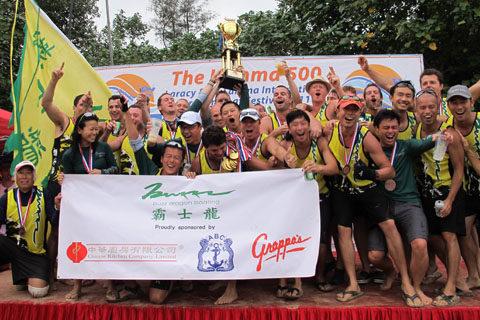 Lamma 500 Dragon Boat Festival-2011–0983