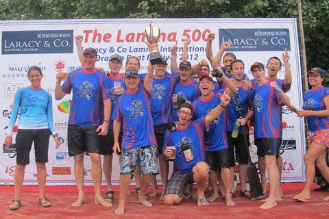 Lamma 500 Dragon Boat Festival-2012–2636