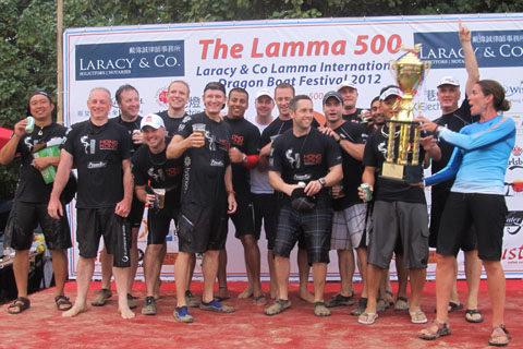 Lamma 500 Dragon Boat Festival-2012–2640