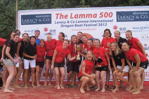 Lamma 500 Dragon Boat Festival-2012–2643