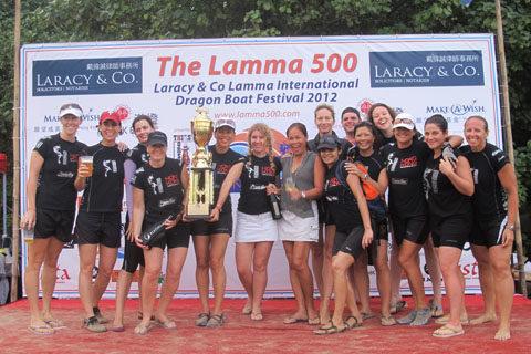 Lamma 500 Dragon Boat Festival-2012–2648
