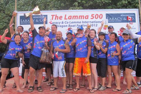 Lamma 500 Dragon Boat Festival-2012–2652