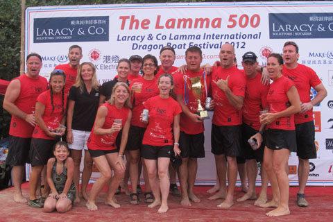 Lamma 500 Dragon Boat Festival-2012–2654