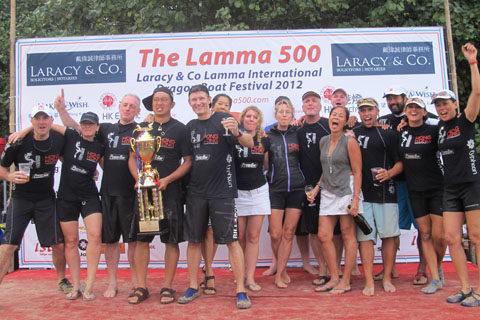Lamma 500 Dragon Boat Festival-2012–2655