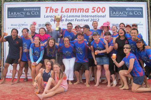 Lamma 500 Dragon Boat Festival-2012–2656