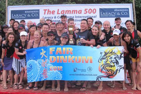 Lamma 500 Dragon Boat Festival-2012–2658