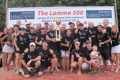 Lamma 500 Dragon Boat Festival-2012–2661