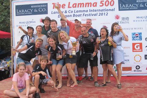 Lamma 500 Dragon Boat Festival-2012–2662