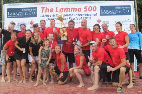 Lamma 500 Dragon Boat Festival-2012–2671