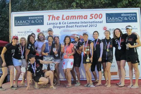 Lamma 500 Dragon Boat Festival-2012–2676