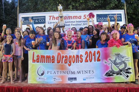 Lamma 500 Dragon Boat Festival-2012–2678